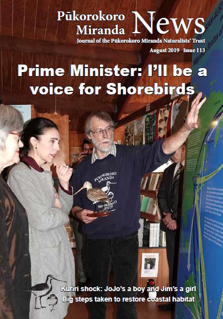 Jacinda Ardern Shorebird CentrePukorokoro Miranda News